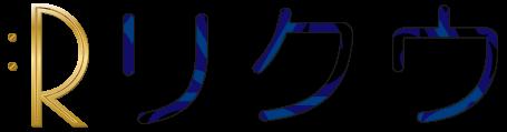 rikuu